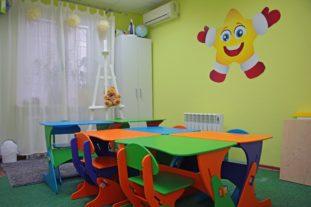 Ами сад для детей